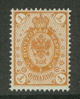 Финляндия [imp-9350] 22