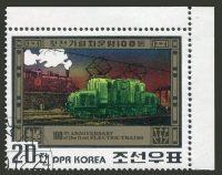 Корея [imp-9420] 7