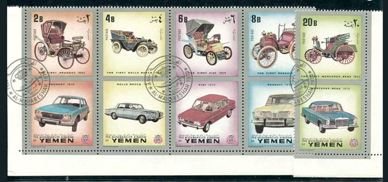 Йемен [imp-9559] 1