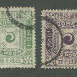 Малайзия  [imp-9566] 2