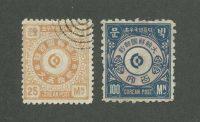 Корея [imp-9571] 15