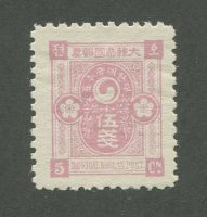 Корея [imp-9573] 13