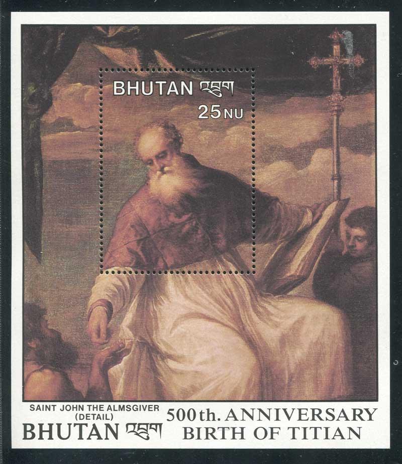 Бутан  [imp-9599] 1