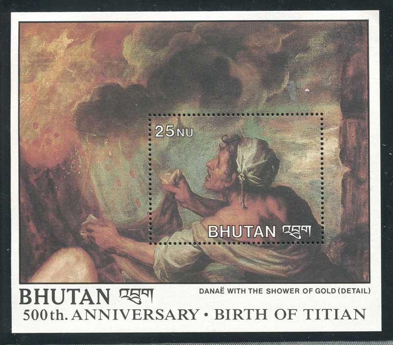 Бутан [imp-9606] 1