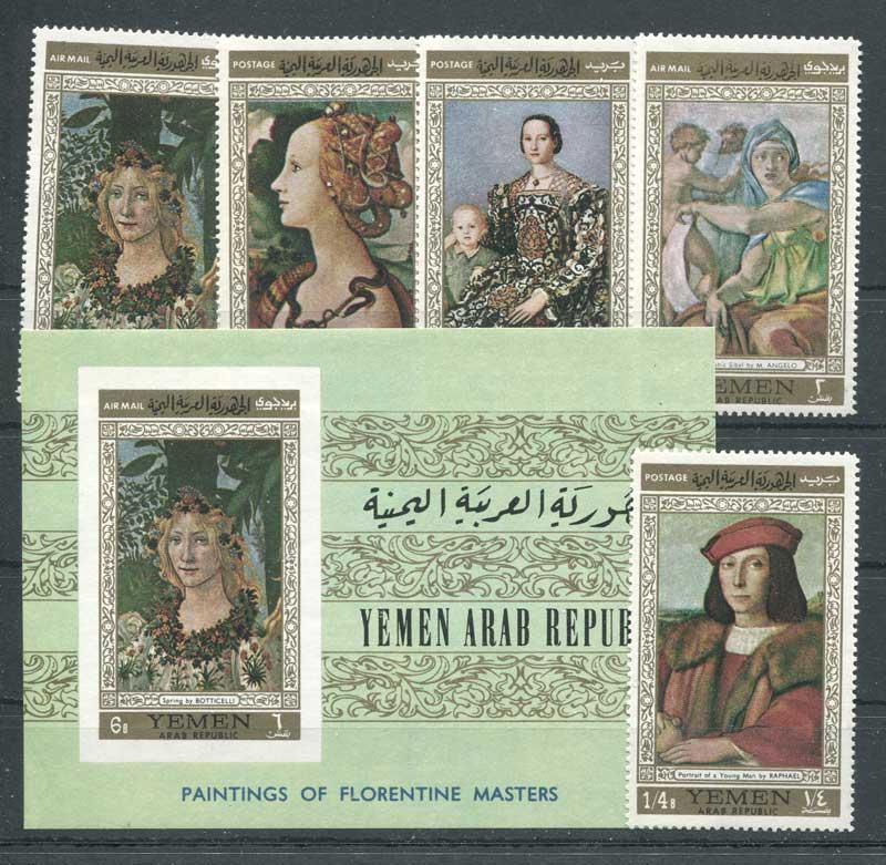 Йемен [imp-9621] 1