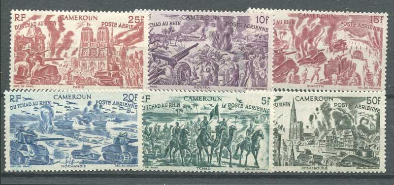 Камерун [imp-9664] 1