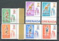 Гренада [imp-9783] 8