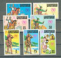 Гренада [imp-9784] 10