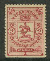 1890. Чердынский уезд [CLVI] 9