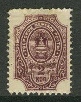 1888. Тверской уезд [CXL] 13