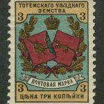1911. Уржумский уезд [CXLVII] 3