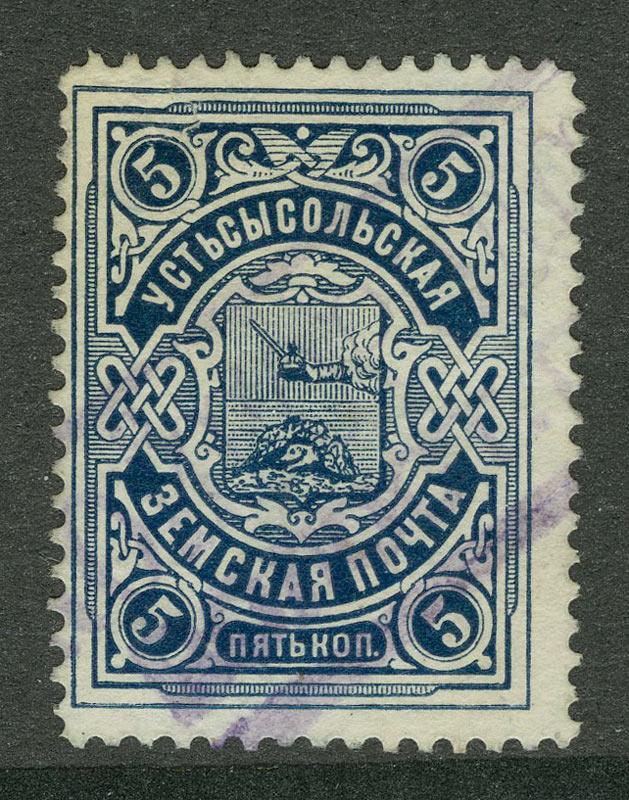 1902. Устьсысольский уезд [CXLVIII] 1