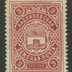 1883. Кадниковский уезд [LVIII] 2