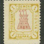 1891. Моршанский уезд [LXXXIX] 3