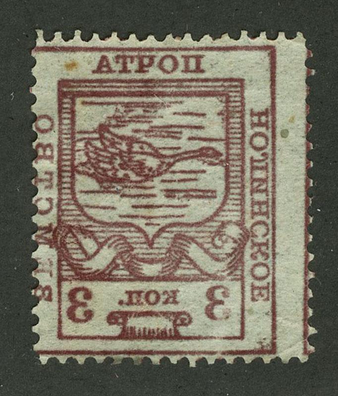 1915. Нолинский уезд [XCVI] 1