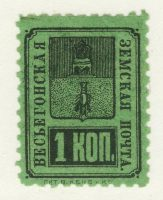 1890. Весьегонский уезд [XXXI] 33