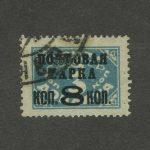 1928. Стандартный выпуск. [78B-95B] 3