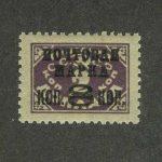 1927. Вспомогательный стандартный выпуск. Доплата. [168I/4] 2