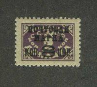 1927. Вспомогательный стандартный выпуск. Доплата. [169I/4] 20