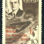 1935. Перелет Москва - Сан-Франциско через Северный полюс. [420kh] 2