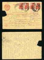 1942. Почтовая карточка Алмата - Сталинабад. 33