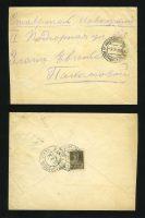 1926. Конверт Абастуман - Ставрополь. 14