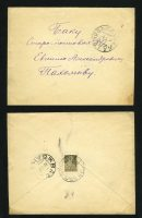 1927. Конверт из Батума в Баку. 13
