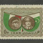 Иран [imp-10086] 2
