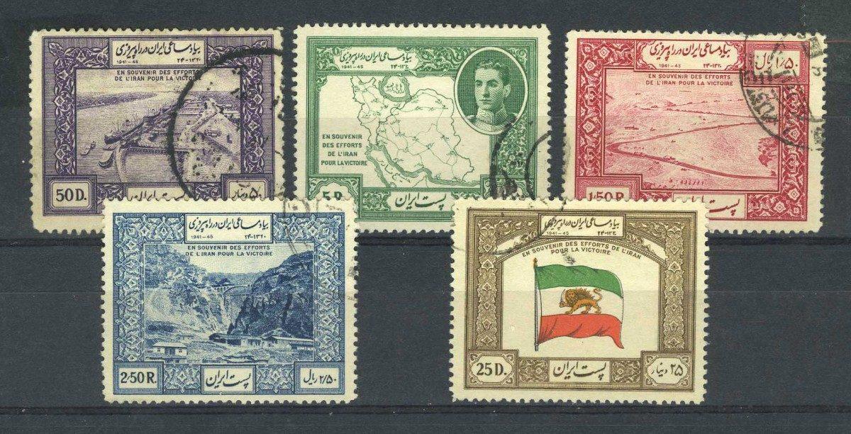 Иран [imp-10104] 1