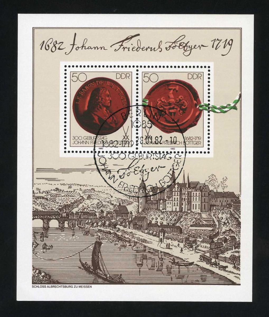Германия [imp-10159] 1