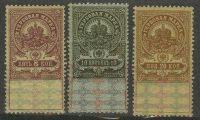 1905-1915. Гербовые марки. 5, 10, 20 коп. [RS1-2-4] 2