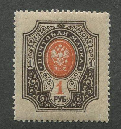 1908. Девятнадцатый выпуск. Без мелованной сетки. 1