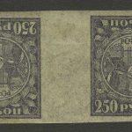 1923. Пара марок. Без перфорации. [0109] 3