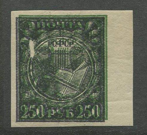 1921. Два отдельных оттиска: зеленый на фиолетовый. 1