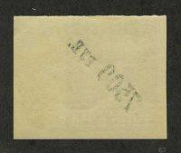 1922. Надпечатка черная. Абкляч. [45 CSP/2] 5