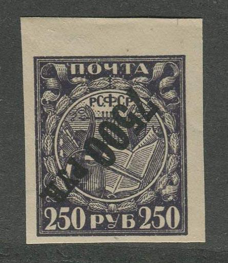 1922. Надпечатка перевернута на простой бумаге. 1