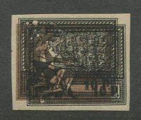 1922. РСФСР. Двойная печать черной рамки. [60 Ta] 11