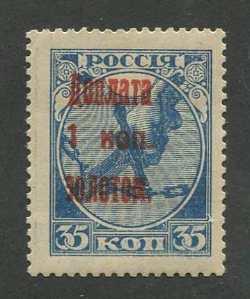 1924. Доплата. 1 коп. / 35 коп. [D1] 1
