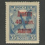 1937. Перф. греб. Без вод. зн. 2