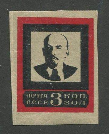 Памяти В. И. Ленина. Широкая рамка. [27 B] 1