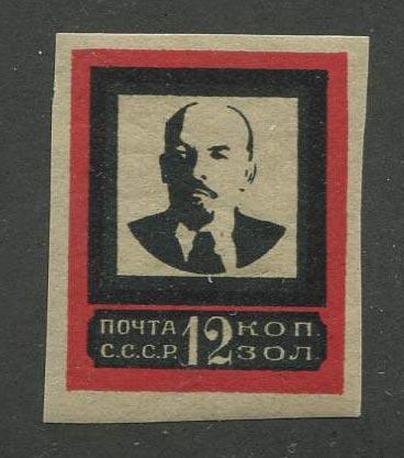 1924. Памяти В. И. Ленина. Широкая рамка. [29 B/2] 1