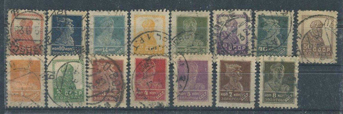 Стандартный выпуск, серия марок [39A-54A] 1