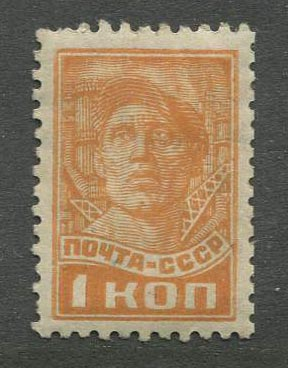 1929. Стандартный выпуск. С вод. зн. [228/2] 1