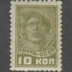 1929. Оливковая. С вод. зн. 3