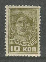 1937. Перф. греб. Без вод. зн. 20