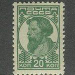 """1912-1916. """"10 коп."""" Абкляч. [100Tb] 5"""