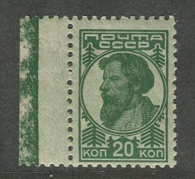 1937. Перф. греб. Без вод. зн. 1