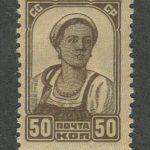 1930. 10-летие Первой конной армии. С вод. зн. [251] 2