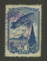 1938. Авиа-спорт. Синее гашение. [541] 3