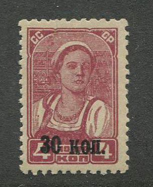 "1939. Надпечатка ""30 коп."". Без вод. зн. [590] 1"